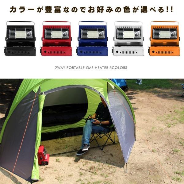 ガスヒーター キャンプ カセットガスストーブ 屋外 カセットボンベ 2WAY 角度調整可能 電源不要 アウトドアヒーター 2台セット|pickupplazashop|03