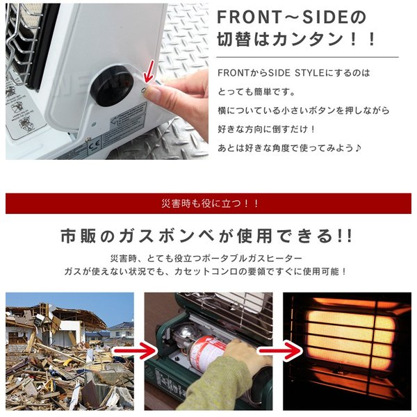 カセット ガス ストーブ ポータブル 携帯型 ヒーター 電源不要 屋外 アウトドア  3台セット|pickupplazashop|06