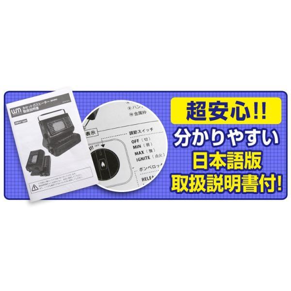 カセット ガス ストーブ ポータブル 携帯型 ヒーター 電源不要 屋外 アウトドア 黒|pickupplazashop|12