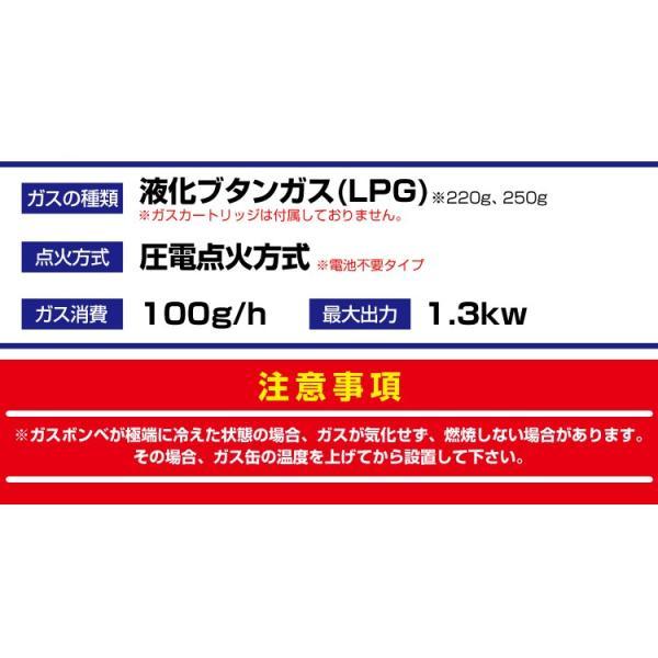 カセット ガス ストーブ ポータブル 携帯型 ヒーター 電源不要 屋外 アウトドア 黒|pickupplazashop|13