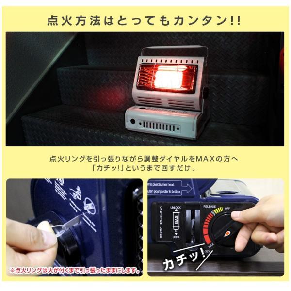 カセット ガス ストーブ ポータブル 携帯型 ヒーター 電源不要 屋外 アウトドア 黒|pickupplazashop|10