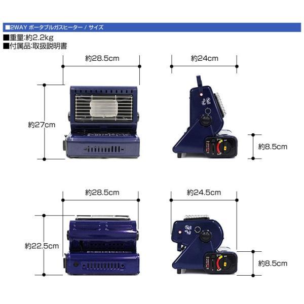 カセット ガス ストーブ ポータブル 携帯型 ヒーター 電源不要 屋外 アウトドア 赤(2個セット) |pickupplazashop|11