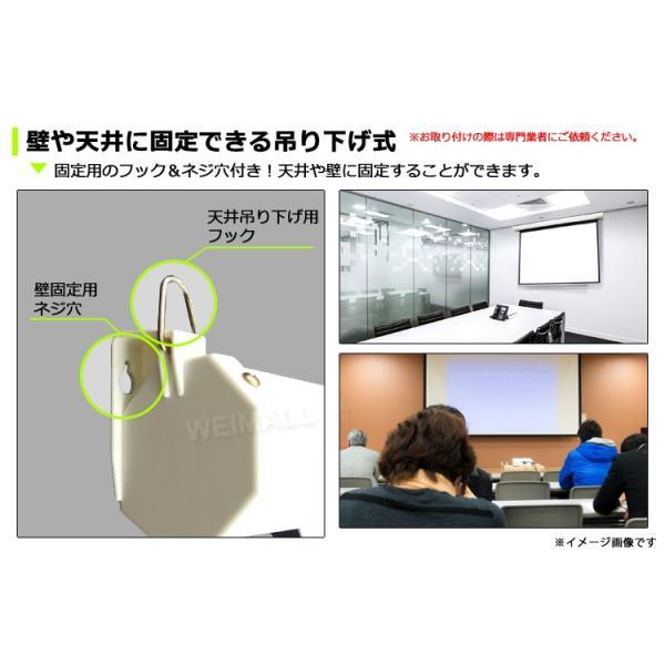 プロジェクタースクリーン 100インチ プロジェクター スクリーン 電動 吊り下げ式|pickupplazashop|04