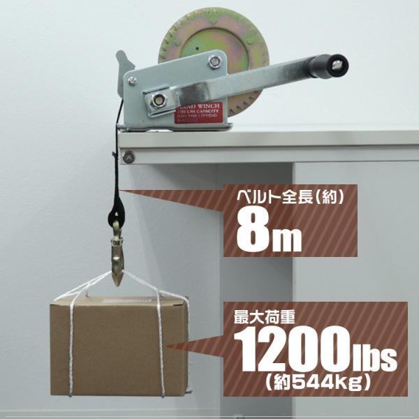 ハンドウィンチ 手動ウィンチ ベルト式 手動 手巻きウィンチ 1200LBS 540kg 運搬用チェーンブロック|pickupplazashop|02