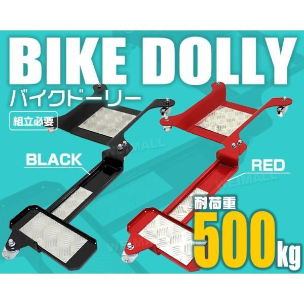 バイクドーリー 耐荷重500kg アルミブリッジ バイク移動ツール バイク移動 オートバイ移動用 pickupplazashop 02