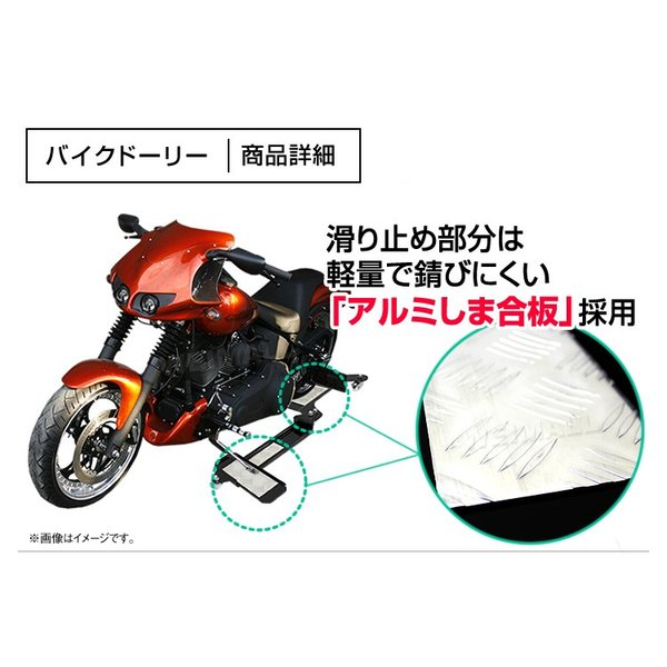 バイクドーリー 耐荷重500kg アルミブリッジ バイク移動ツール バイク移動 オートバイ移動用 pickupplazashop 03