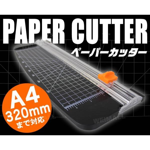 ペーパーカッター A4 ロータリー 小型 スライドカッター カッター 裁断機 ディスクカッター オフィス 裁断機 ディスクカッター pickupplazashop 02
