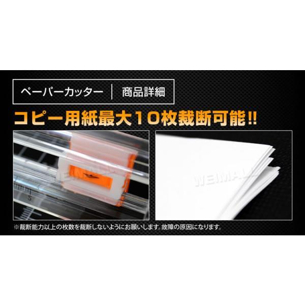ペーパーカッター A4 ロータリー 小型 スライドカッター カッター 裁断機 ディスクカッター オフィス|pickupplazashop|04