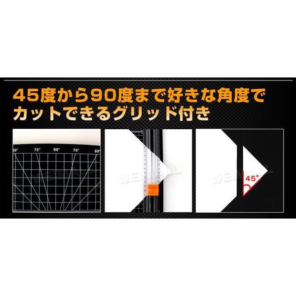 ペーパーカッター A4 ロータリー 小型 スライドカッター カッター 裁断機 ディスクカッター オフィス|pickupplazashop|05