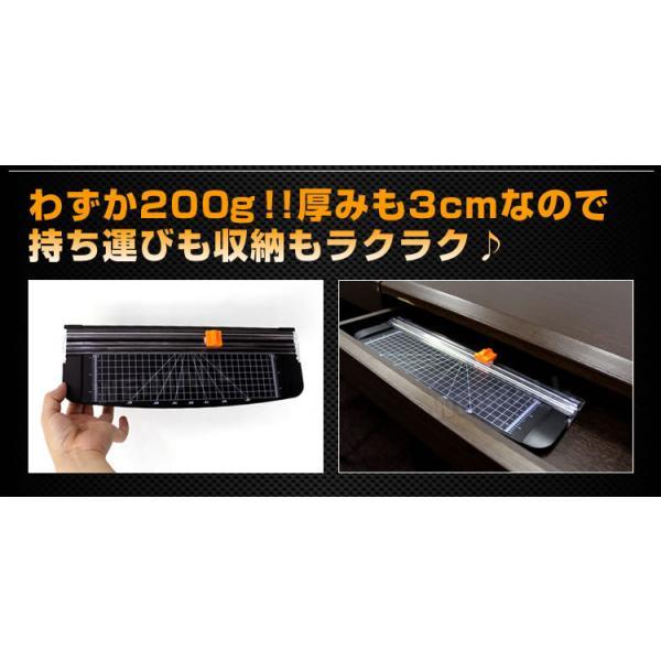 ペーパーカッター A4 ロータリー 小型 スライドカッター カッター 裁断機 ディスクカッター オフィス|pickupplazashop|06