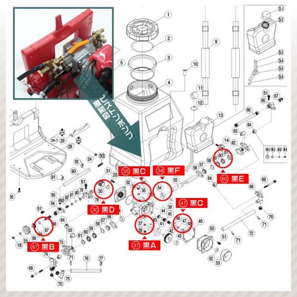 噴霧器 エンジン式 26cc 背負い式 大容量 25L ポータブル噴霧器 農薬 除草剤 散布 除草剤散布機|pickupplazashop|16