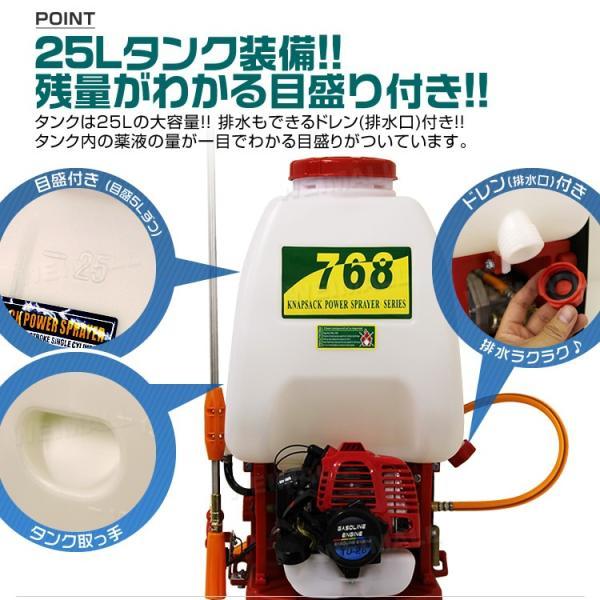 噴霧器 エンジン式 26cc 背負い式 大容量 25L ポータブル噴霧器 農薬 除草剤 散布 除草剤散布機|pickupplazashop|04