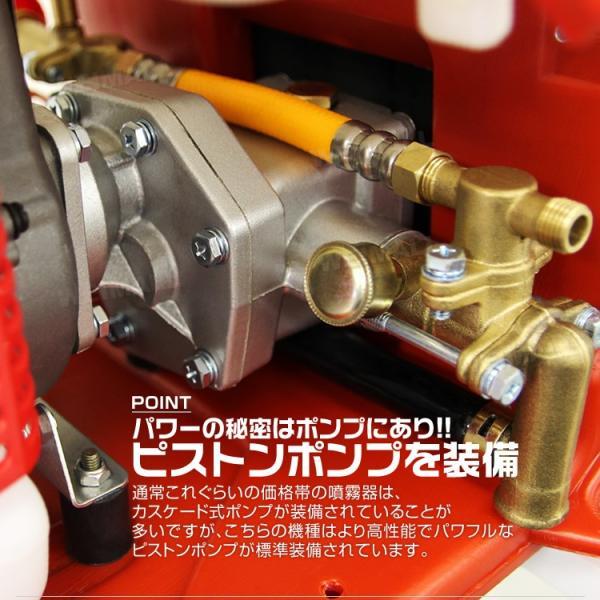 噴霧器 エンジン式 26cc 背負い式 大容量 25L ポータブル噴霧器 農薬 除草剤 散布 除草剤散布機|pickupplazashop|05