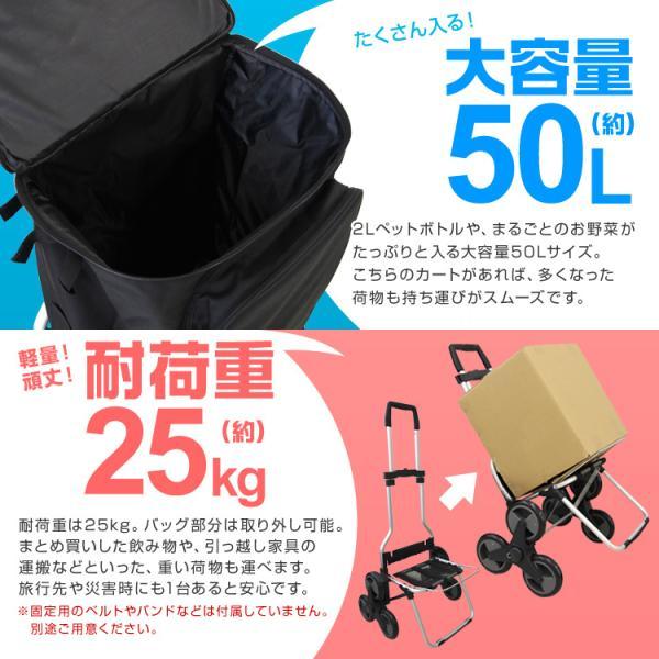 ショッピングカート キャリーカート 買い物バッグ 軽量 高齢者 耐荷重30kg 3輪 荷物運搬 pickupplazashop 05