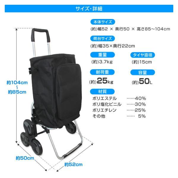 ショッピングカート キャリーカート 買い物バッグ 軽量 高齢者 耐荷重30kg 3輪 荷物運搬 pickupplazashop 08