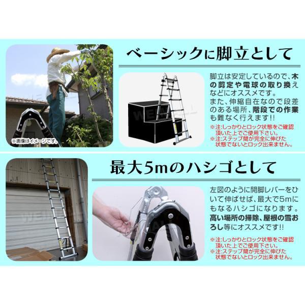 はしご 伸縮 アルミ 伸縮はしご 脚立 ハシゴ アルミ 伸縮はしご 伸びる 梯子スーパーラダー 5m 雪下ろし|pickupplazashop|04