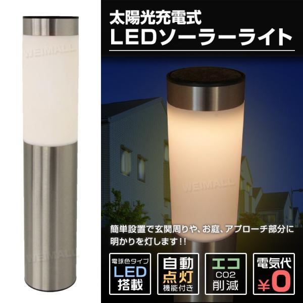 ソーラーガーデンライト 自動点灯  誘導灯 明るい 電球色 トーチライト 松明 4個セット|pickupplazashop|02