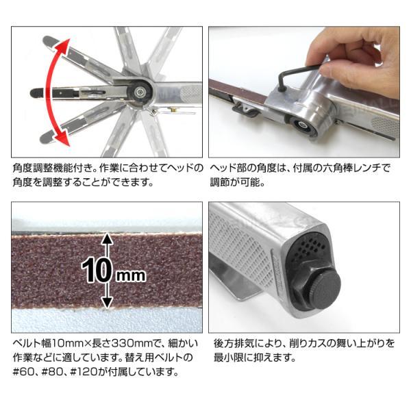 ベルトサンダー エアー式 10mm ベルト付|pickupplazashop|04