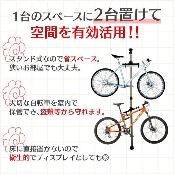 自転車スタンド室内 2台用 縦置き ディスプレイスタンド つっぱり サイクルスタンド pickupplazashop 04