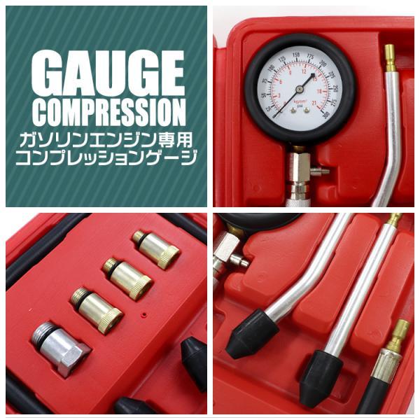 コンプレッションゲージ ガソリン車用 ガソリンエンジン コンプレッション ゲージ コンプレッションテスター 300PSI|pickupplazashop|05