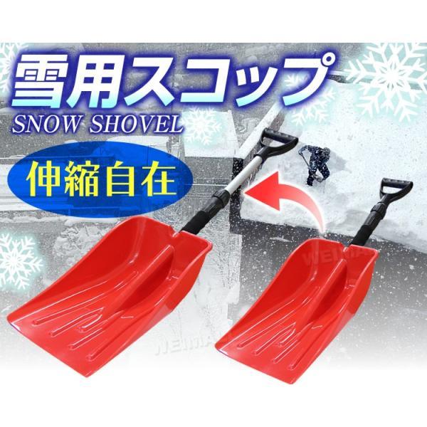 スコップ 雪かき 除雪 シャベル 軽量 冬 携帯スコップ 車載スコップ 搭載スコップ 搭載ショベル 車載 ショベル 角 スコップ 雪 雪かきスコップ pickupplazashop 02