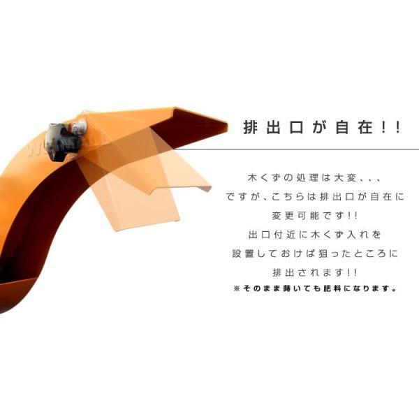 粉砕機 ウッドチッパー エンジン粉砕機 6.5馬力 ウッドチップ ガーデンシュレッダー 木材|pickupplazashop|05