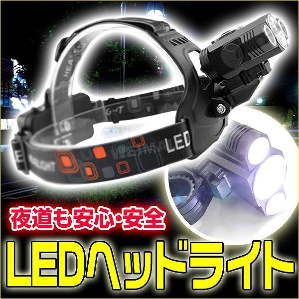 ヘッドライト 懐中電灯 防災グッズ LED アウトドア 1800LM 4種類点灯モード 防水|pickupplazashop
