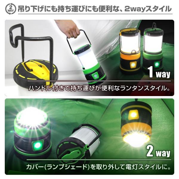 LEDランタン 防災 充電式 多機能 テントライト 懐中電灯 モバイルバッテリー 防災グッズ LEDライト|pickupplazashop|04