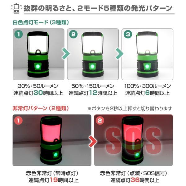LEDランタン 防災 充電式 多機能 テントライト 懐中電灯 モバイルバッテリー 防災グッズ LEDライト|pickupplazashop|05