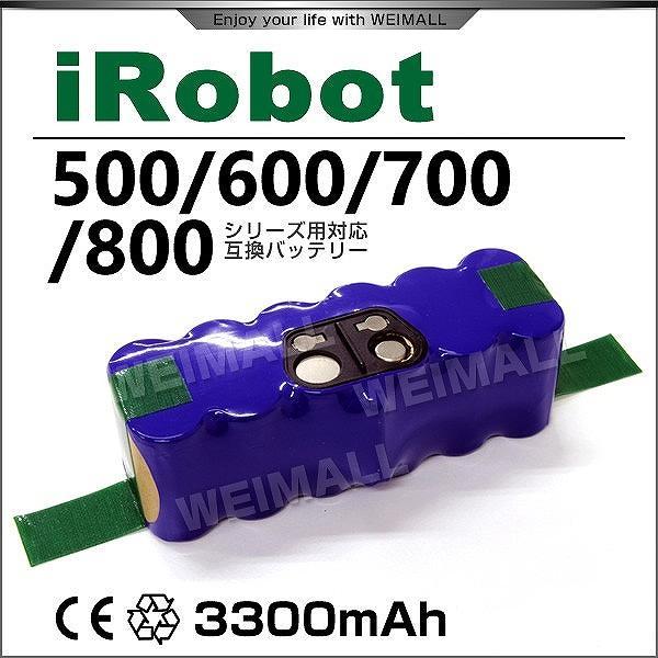 ルンバ バッテリー 500 700 800 900  シリーズ対応 互換バッテリー 3300mAh|pickupplazashop