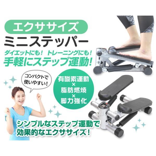 ステッパー ステップ運動 ミニステッパー 筋トレ 健康器具 ダイエット器具 有酸素 昇降 運動|pickupplazashop|02