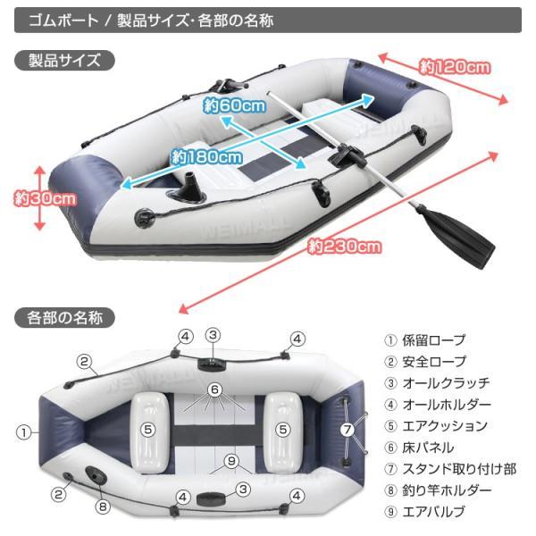 ゴムボート 釣り 船 災害用 ミニボート フィッシングボート コンパクト 海 川 アウトドア 3人乗り ゴムボート本体|pickupplazashop|09