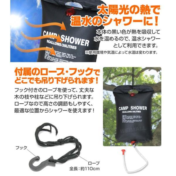 ポータブルシャワー 20L 簡易シャワー 手動式 ウォーターシャワー 携帯用シャワー 海水浴 アウトドア キャンプ ポータブル シャワー モバイルシャワー|pickupplazashop|04