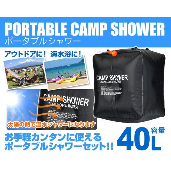 ポータブルシャワー 40L 簡易シャワー 手動式 ウォーターシャワー 携帯用シャワー 海水浴 アウトドア キャンプ ポータブル シャワー モバイルシャワー|pickupplazashop|02