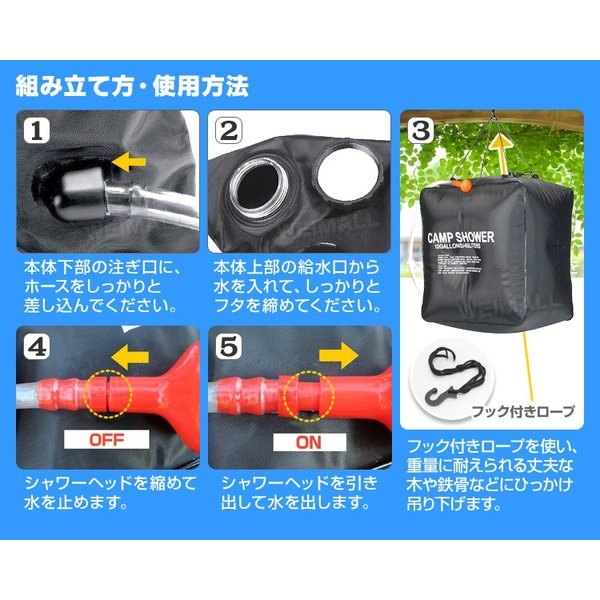 ポータブルシャワー 40L 簡易シャワー 手動式 ウォーターシャワー 携帯用シャワー 海水浴 アウトドア キャンプ ポータブル シャワー モバイルシャワー|pickupplazashop|05