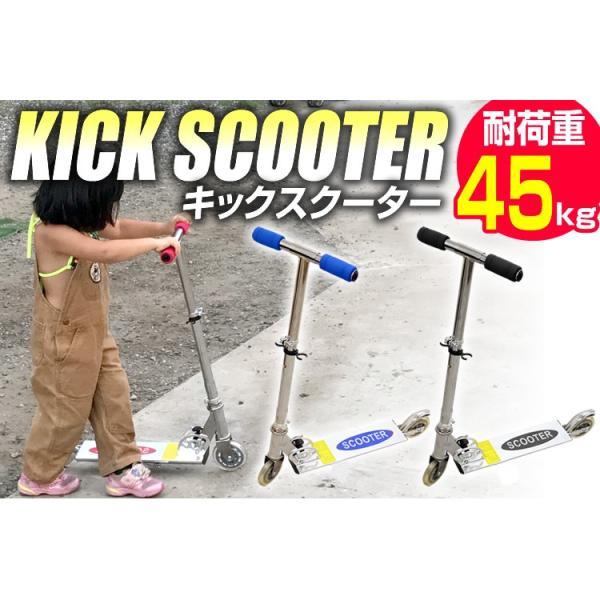 キックボード 子供 キックスケーター 子供用 キックスクーター ブレーキ スケートボード 折りたたみ pickupplazashop 02