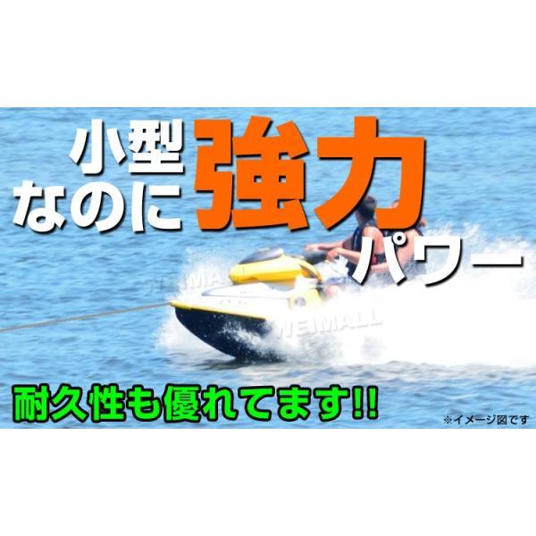 ボート用電動ウインチ 2000LBS 907kg DC12V 有線コントローラー付 運搬用チェーンブロック pickupplazashop 03