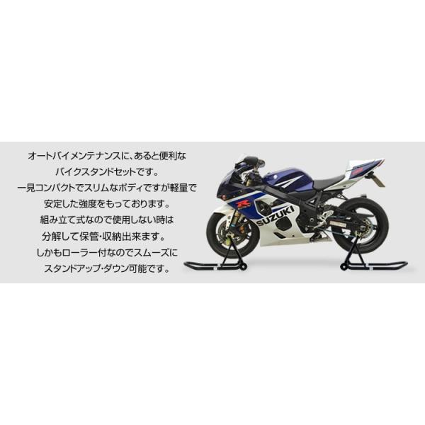 バイク メンテナンススタンド フロント用 リア用 セット バイクリフト 耐荷重750LBS|pickupplazashop|02