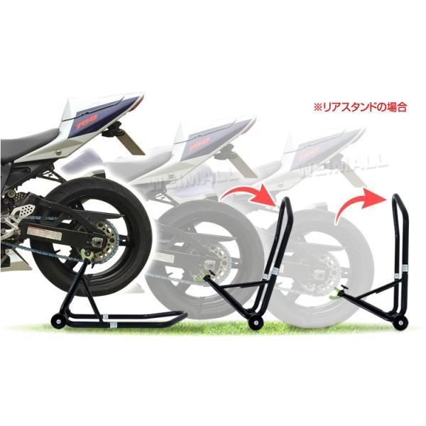 バイク メンテナンススタンド フロント用 リア用 セット バイクリフト 耐荷重750LBS|pickupplazashop|04