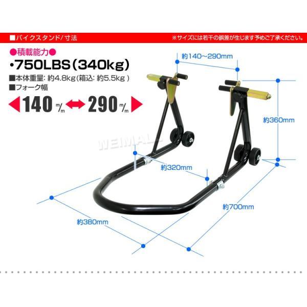 バイク メンテナンススタンド フロント用 リア用 セット バイクリフト 耐荷重750LBS|pickupplazashop|05