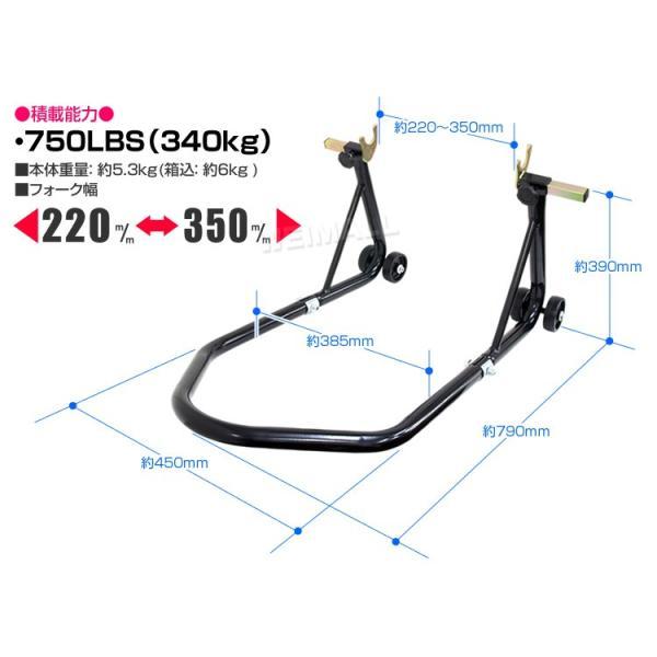バイク メンテナンススタンド フロント用 リア用 セット バイクリフト 耐荷重750LBS|pickupplazashop|06