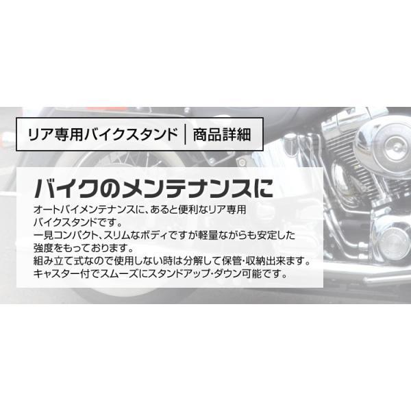 バイク メンテナンススタンド リア用 バイクリフト 耐荷重750LBS pickupplazashop 03