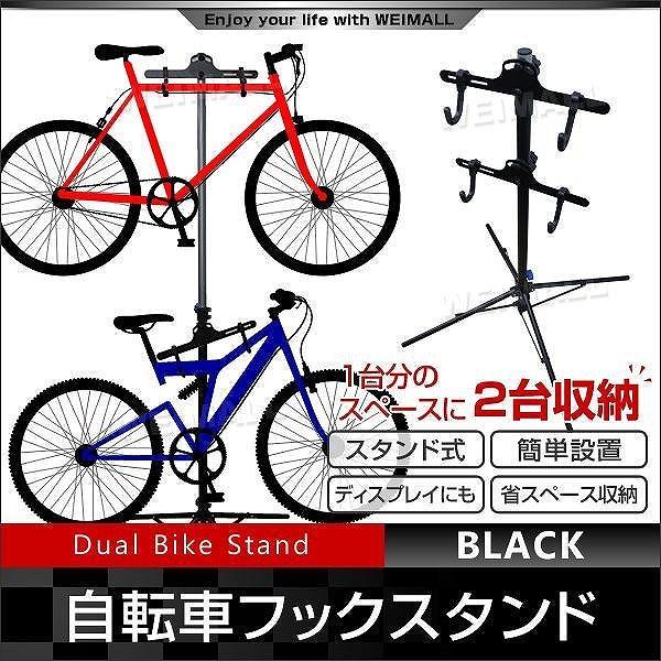 自転車スタンド 倒れない室内 2台用 縦置き ディスプレイスタンド つっぱり シルバー サイクルスタンド 自転車用ディスプレイスタンド|pickupplazashop