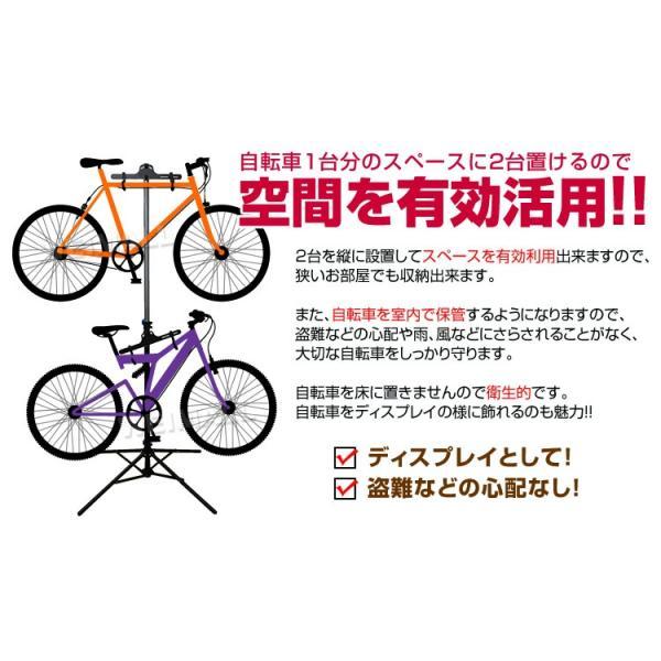 自転車スタンド 倒れない室内 2台用 縦置き ディスプレイスタンド つっぱり シルバー サイクルスタンド 自転車用ディスプレイスタンド|pickupplazashop|02