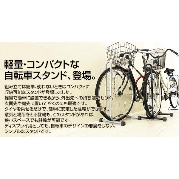 自転車スタンド 倒れない 1台用 L字型 駐輪スタンド ブラック/シルバー 自転車用ディスプレイスタンド pickupplazashop 03