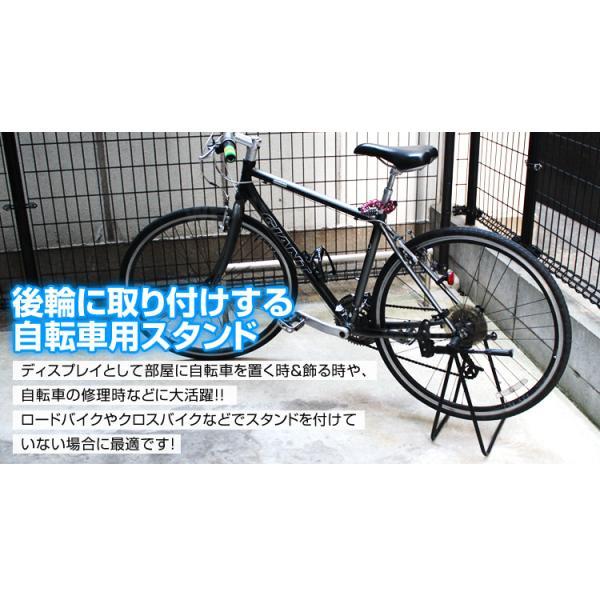 自転車スタンド 倒れない バイクスタンド 置き場 自転車ディスプレイスタンド 駐輪スタンド 自転車立て 自転車用ディスプレイスタンド|pickupplazashop|04