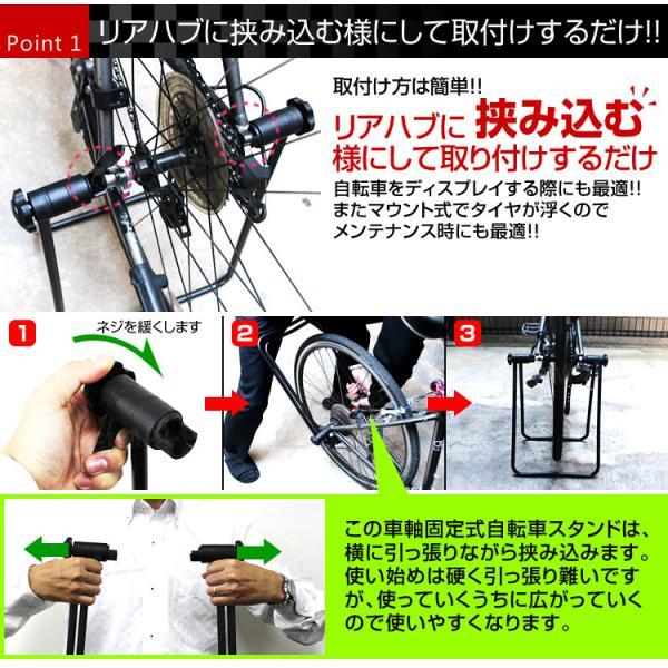 自転車スタンド 倒れない バイクスタンド 置き場 自転車ディスプレイスタンド 駐輪スタンド 自転車立て 自転車用ディスプレイスタンド|pickupplazashop|05