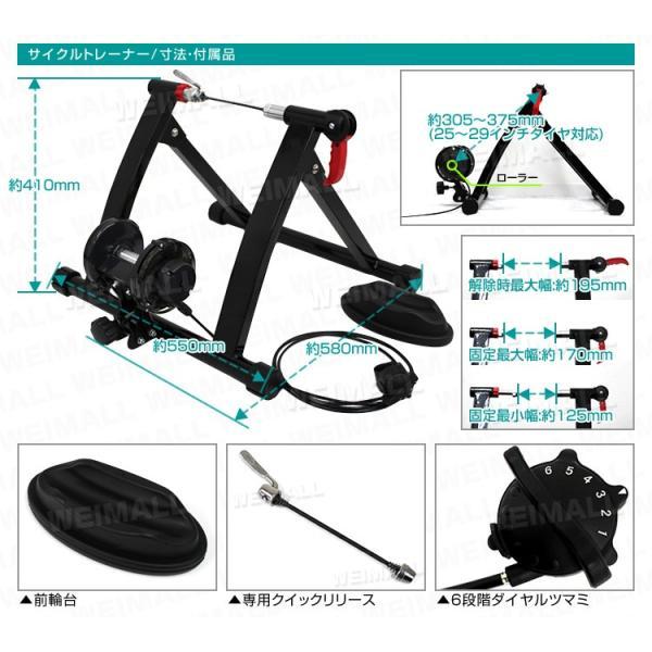 サイクルトレーナー 自転車 エアロ ビクス バイク トレーニング スピンバイク ローラー台 フィットネスバイク|pickupplazashop|10