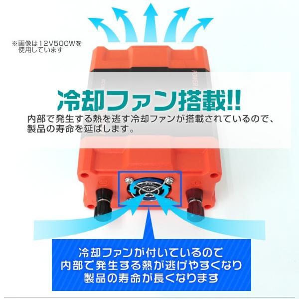 インバーター 12v 300W インバーターDC12V AC100V 疑似正弦波 矩形波 USBポート付き 自動車用|pickupplazashop|08