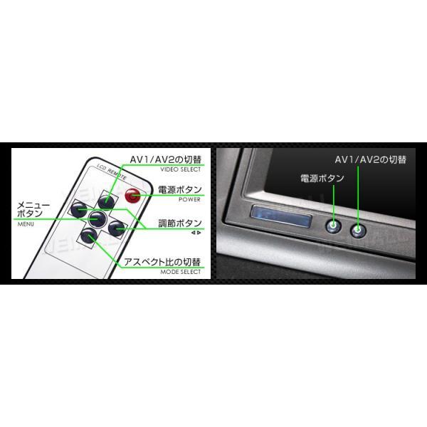 ヘッドレスト モニター 7インチ 地デジ ワンセグ フルセグ 左右セット 800×480pix  12V 高画質 LED 液晶|pickupplazashop|06
